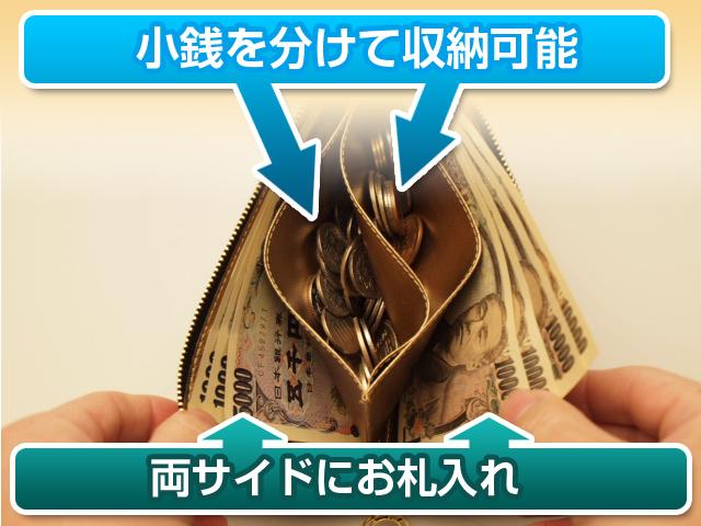 世界一使いやすい財布「レジさっと」